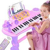 全館免運 兒童電子琴女孩初學者入門可彈奏 cf