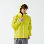 [安信騎士] BRIGHTDAY GO 透氣 兩件式 防水透濕 風雨衣 芥末黃 雨衣 彈性布袖口專利