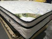 【新北大】促銷款 三線獨立筒床墊 5CM乳膠加強化側邊 單人加大3.5尺(F48)-2019購
