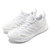 adidas 慢跑鞋 Solar Glide W KK KARLIE KLOSS 白 全白 女鞋 運動鞋【ACS】 FV8515