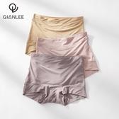 3條內褲女莫代爾夏季薄款透氣冰絲感中高腰無痕女士平角褲頭大碼