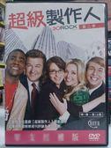 影音專賣店-R12-008-正版DVD*單套影集【超級製作人 第2季-2碟】-台灣發行正版二手影集 單售
