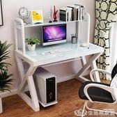 電腦桌台式桌現代簡約辦公桌書桌書架組合經濟型學生學習桌寫字台 生活樂事館NMS