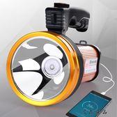 可充電強光手電遠程探照燈手提燈