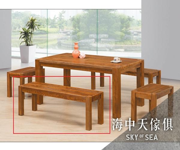{{ 海中天休閒傢俱廣場 }} G-42 摩登時尚 餐廳系列 872-12 鋼絲紋4.1尺長板凳