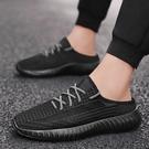 男士拖鞋外穿潮夏季透氣一腳蹬懶人男鞋防滑防臭無后跟網紅半拖鞋 3C優購