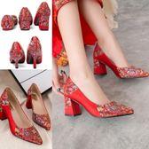粗跟秀禾服婚鞋女結婚紅鞋子新娘鞋粗跟中低跟孕婦上轎鞋  伊衫風尚