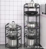 收納架 放鍋架子廚房置物架鍋具收納架鍋架多層落地台面家用多功能廚具架 開春特惠