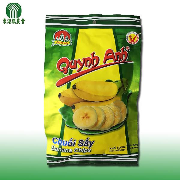 【東南亞食品】越南瓊英香蕉乾-20g