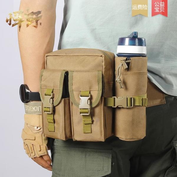 戶外跑步運動戰術路亞包多功能腰包男士干活工地工具包水壺腰帶包 小艾新品