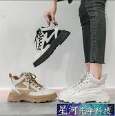 增高鞋 子女春季新款百搭高幫鞋潮內增高短靴拼色運動鞋女 星河光年