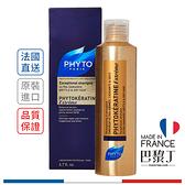 Phyto 皇家臻萃滋養洗髮精 200ml【巴黎丁】