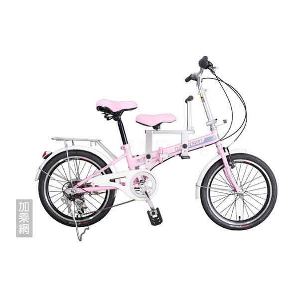 GCB25 LEPPA 20吋6速 親子折疊車 帶兒童小摺 小折 腳踏車 親子自行車