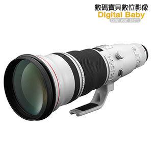 Canon EF 600mm F4.0 L IS USM 【贈鏡頭三寶,6期0利率,公司貨】 超望遠鏡頭 600 4.0
