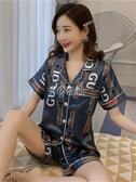 冰絲睡衣女夏季性感兩件套裝短袖可愛卡通網紅爆款絲綢家居服夏天 3c公社