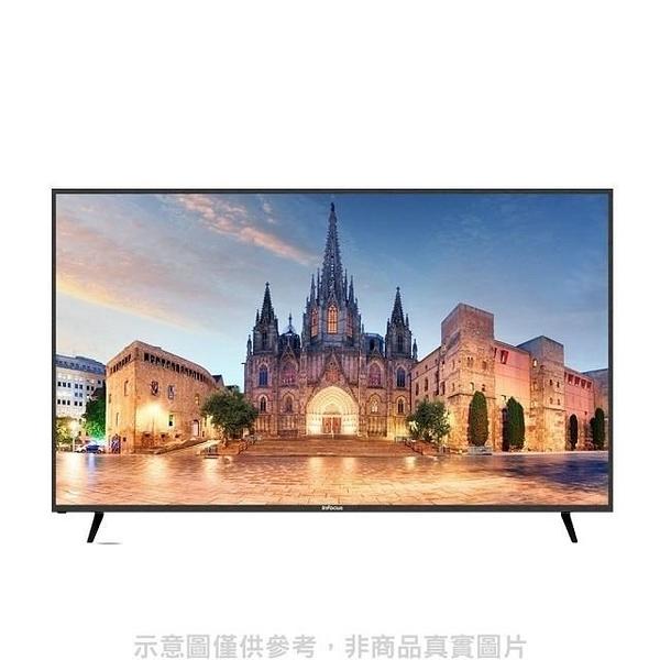 【南紡購物中心】InFocus鴻海富可視【WA-65UA600】65吋4K聯網電視