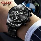 歐利時手錶男全自動機械錶男士手錶防水時尚潮流精鋼男錶腕學生 英雄聯盟