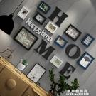歐式地中海照片牆創意牆壁裝飾畫相框掛牆客廳背景組合相片牆貼 果果輕時尚NMS