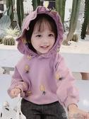兒童衛衣 女童秋裝新款衛衣韓版童裝兒童連帽套頭上衣小女孩洋氣衣服潮 布衣潮人