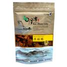台灣【日月潭】香菇燒 150g+-5公克
