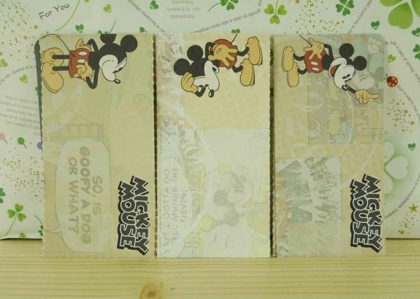 【震撼精品百貨】Micky Mouse_米奇/米妮 ~卡片式MEMO紙-復古圖案