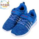 《布布童鞋》流行針織鞋面漸層藍色透氣兒童運動鞋(22~24.5公分) [ T9W532B ]
