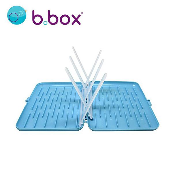 澳洲 b.box 奶瓶餐具晾乾盒(海洋藍)