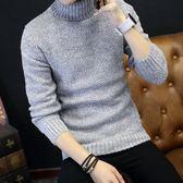 套頭男毛衣 韓版純色套頭高領羊毛衫潮流男上衣男針織衫【五巷六號】ns6756