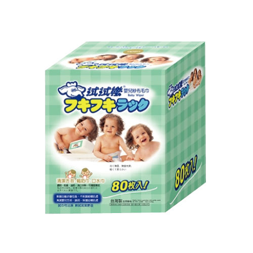 拭拭樂 乾溼兩用嬰兒紗布毛巾 (80抽 / 單盒) 【杏一】