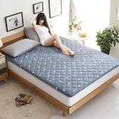 新年鉅惠加厚榻榻米床墊子學生宿舍床褥子 墊被 單人床1.8m床海綿墊1.5m床