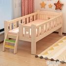 實木兒童床帶護欄小床嬰兒男孩女孩公主床單人床邊床加寬拼接大床 ATF夢幻小鎮