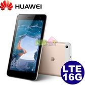 HUAWEI MediaPad T2 7.0 ◤刷卡,送7吋保護套+觸控筆◢ 7吋四核心平板 (2G/16G) LTE版