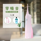 電動 沖牙器 洗牙器LV800S家用水牙線牙結石潔牙便攜式洗牙器 mks宜品