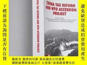 二手書博民逛書店CHINA罕見TAX REFORM AND WTO ACCESS