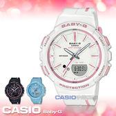 CASIO 卡西歐 手錶專賣店   BABY-G BGS-100RT-7A 雙顯運動女錶 樹脂錶帶 白色錶面 BGS-100RT