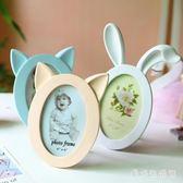 創意相框 擺臺個性可愛北歐輕奢簡約兒童相片架畫框房間擺件照片框 QX10577 『愛尚生活館』