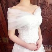 夏季新娘婚紗披肩結婚禮服伴娘紗披肩斗篷皮草披風大碼  遇見初請