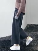 針織寬管褲女秋冬2019新款學生韓版寬鬆高腰垂感直筒加絨拖地褲子 母親節禮物