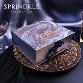 Springkle銀河星光禮物盒空盒新娘回禮盒 結婚伴手禮盒網紅夜光盒