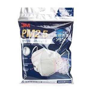 3MTM PM2.5空污微粒防護口罩—帶閥型, 9501V