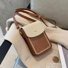 手機包 秋冬上新女士小包包女2021新款潮時尚網紅百搭小眾設計斜背手機包 夏季狂歡