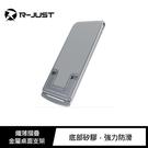 【愛瘋潮】R-JSUT 纖薄摺疊金屬桌面支架 7段高度可調節 手機支架 鋁合金