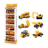 6入玩具汽車模型 合金小汽車 工程車系列水泥車挖土機砂石車鏟土車壓路車拖板車(堆高機)-JoyBaby