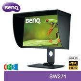 【免運費】BenQ 明基 SW271 27型 4K HDR 專業顯示器 / 10Bit IPS面板 / 廣色域 / 低藍光不閃屏