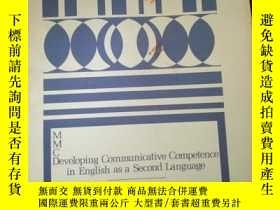 二手書博民逛書店MMC:Developing罕見Communicative Competence (英文)Y16149
