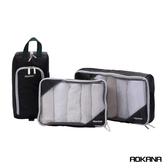 AOKANA奧卡納 台灣製造 高品質 衣物收納袋六件組 (騎士黑) 023AB027