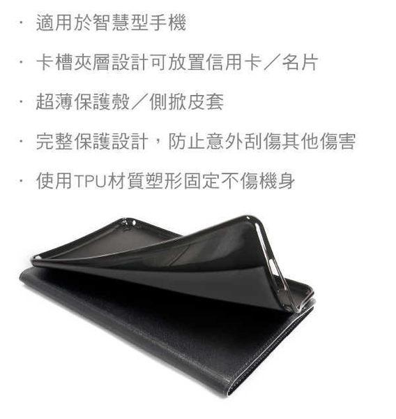華碩 ASUS ZenFone 3 ZE520KL Z017DA 5.2吋 磨砂圓視窗感應側掀站立 皮套 保護套 矽膠套殼 手機殼