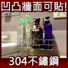 ▉絕不生鏽食品級304不鏽鋼(18-8) ▉防水無痕超級黏膠貼片 ▉承重5kg ▉台灣製造