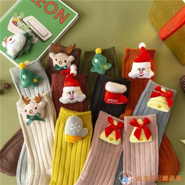圣誕襪子女秋冬羊毛襪可愛卡通中筒襪日系玩偶襪【公主日記】