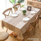 交換禮物 聖誕 桌布布藝棉麻小清新長方形圓桌書桌布日式拼色繡花流蘇茶幾餐桌布 時尚教主